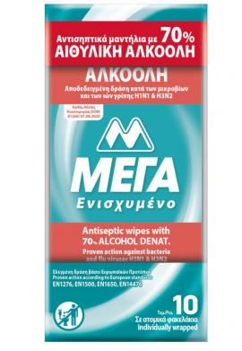 Mega Ενισχυμένο Αντισηπτικά Μαντηλάκια με 70% Αιθυλική Αλκοόλη σε 10 ατομικά φακελάκια