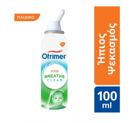 Otrimer Breathe Clean Kids Φυσικό Ισότονο Διάλυμα Θαλασσινού Νερού Ήπιος Ψεκασμός 100ml