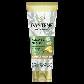 Pantene Pro-V Miracles Δυνατά & Μακριά Conditioner (Μαλακτική Κρέμα)  Με Μπαμπού Και Βιοτίνη 200ml