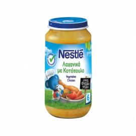 Nestle Παιδική Τροφή Λαχανικά με Κοτόπουλο από 6 Μηνών 250gr