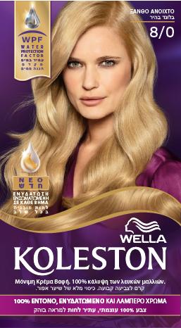 Wella Koleston Light Blonde Βαφή Μαλλιών Νο 8/0 Ανοιχτό Ξανθό, 50ml