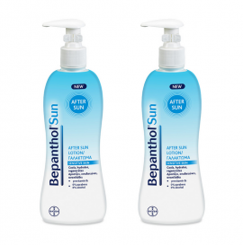 BEPANTHOL Sun After Sun Lotion (200ml) 1+1 ΔΩΡΟ