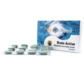 Viogenesis BRAIN ACTIVE 30tabs