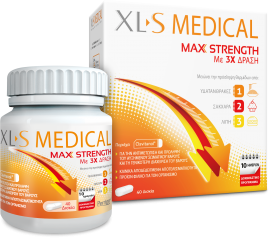 XLS Medical Max Strength 120caps