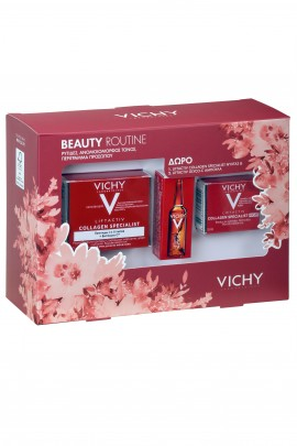 Vichy Set Liftactiv Collagen Specialist 50ml + Δώρο Liftactiv Collagen Specialist Night 15ml + Δώρο Liftactiv Glyco-c 2ml