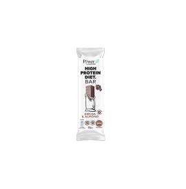 Power Health High Protein Diet Bar με Γεύση κακάο και κομμάτια αμυγδάλου 60gr