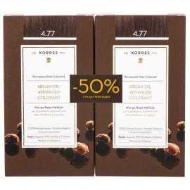 Korres Argan Oil Advanced Colorant 4.77 ΣΚΟΥΡΟ ΣΟΚΟΛΑΤΙ 50ml 1+1 με Eκπτωση -50% στο 2ο Προϊόν