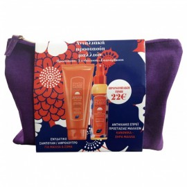 Phyto Phytoplage Set Αντιηλιακής Προστασίας Μαλλιών με Voile Protecteur 125ml & Shampooing Rehydratant 200ml