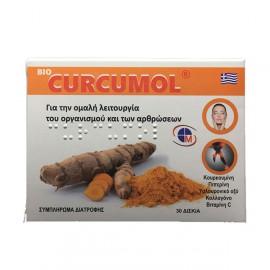 Medichrom Bio Curcumol 30tabs