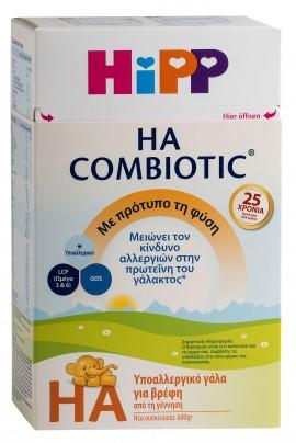 Hipp Βρεφικό Γάλα HA Combiotic 600gr