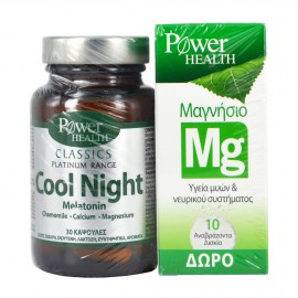 Power Health Classics Platinum Cool Night 30Caps +Δώρο Μαγνήσιο 10 Δισκία