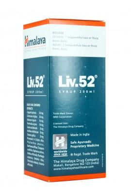 HIMALAYA LIV 52 SYRUP 200ml