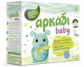 Αρκάδι Baby Σκόνη Πράσινου Σαπουνιού για το Πλυντήριο 500gr