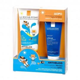 La Roche Posay Anthelios Dermo-Pediatrics Hydrating Lotion SPF50+ 250ml + Δώρο Lipikar Gel Lavant 100ml