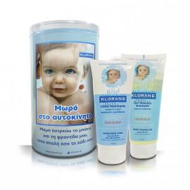 KLORANE GIFT SET BEBE PhysioCalenduline Creme Hydratante 200ml + Gel Douceur Moussant 200ml +ΔΩΡΟ Αυτοκόλλητο Μωρό στο Αυτοκίνητο