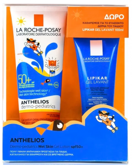 La Roche Posay Anthelios Dermo-Pediatrics Wet Skin Gel Lotion SPF50+ 250ml + Δώρο Lipikar Gel Lavant 100ml