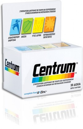 CENTRUM A-ZINC 30TAB NEW