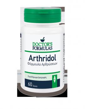 Doctors Formulas Arthridol - Φόρμουλα Αρθρώσεων 60 δισκία