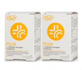 Lactotune Plus 10caps 1+1 Δώρο