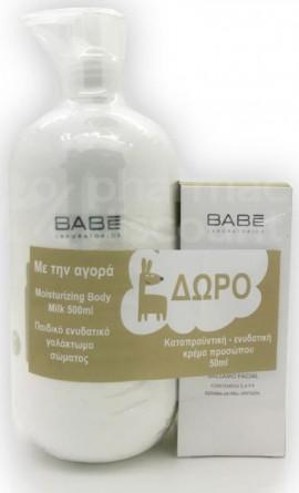 Babe Pediatric Moisturizing Body Milk Παιδικό Ενυδατικό Γαλάκτωμα Σώματος 500ml & Face Balm Ενυδατική Κρέμα Προσώπου 50ml Δώρο