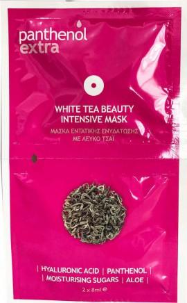 Medisei Panthenol Extra White Tea Beuaty Intensive Mask 2x8ml