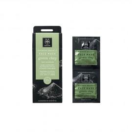 Apivita Express Beauty New Face Mask Green Clay 2x8ml