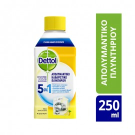 Dettol Απολυμαντικό Καθαριστικό Πλυντηρίου Ρούχων με Άρωμα Λεμόνι 250ml