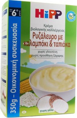 Hipp Κρέμα Βιολογικής Καλλιέργειας Ρυζάλευρο με Καλαμπόκι & Ταπιόκα 350gr