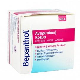 Bepanthol Αντιρυτιδική Κρέμα για Πρόσωπο-Μάτια-Λαιμό 50ml