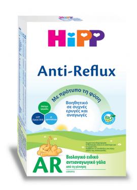 Hipp Anti Reflux Αντιαναγωγικό Γάλα, 500 gr από τη γέννηση