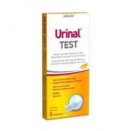 Urinal Test 2τμχ.