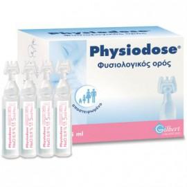 Physiodose φυσιολογικός ορός 30αμπούλες Χ 5ml
