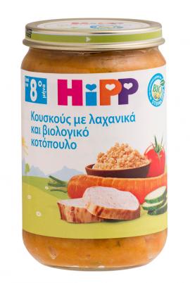 Hipp - Βρεφικό Γέυμα Κουσκούς με Λαχανικά και Βιολογικό Κοτόπουλο Από τον 8ο Μήνα 220g
