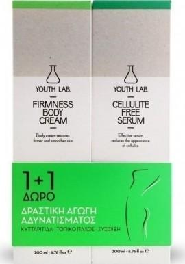 Youth Lab Δραστική Αγωγή Αδυνατίσματος Cellulite Free Serum 200ml + Δώρο Youth Lab Firmness Body Cream 200ml