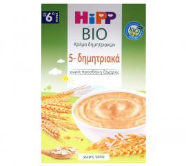 Hipp Κρέμα 5 Δημητριακών από τον 6ο Μήνα 200gr