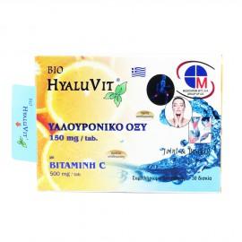 Medichrom Bio Hyaluvit Hyaluronic Acid 150mg with Vitamin C 500mg 30tabs
