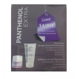 MediSei Panthenol Extra Face & Eye Cream 50ml + Καθαριστικό Gel Προσώπου 150ml