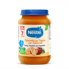 Nestle Παιδική Τροφή με Γαλοπούλα, Τομάτα και Λαχανικά από 7 Μηνών 190gr