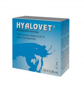 Hyalovet Monodose Υαλουρονικό Νάτριο 0,15% 20amps x 0,35ml