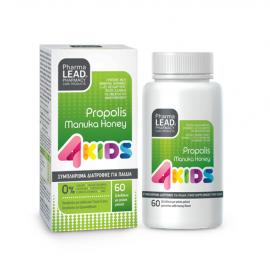 PharmaLead 4Kids Propolis Manuka Honey με Γεύση Μελιού 60τμχ