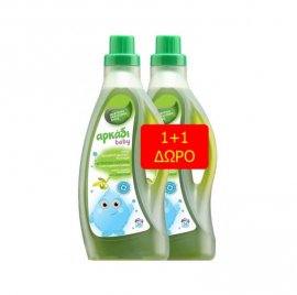 Αρκάδι Baby Υγρό Απορρυπαντικό με Πράσινο Σαπούνι 1575ml 1+1 Δώρο