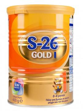 Wyeth S-26 Gold 1 (από την γέννηση) 400g