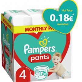 Pampers Pants No.4 (9-15kg) 176 Πάνες