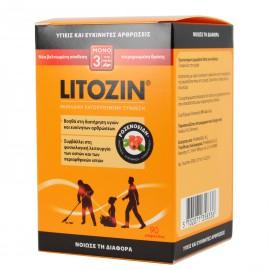 Litozin Συμπλήρωμα Διατροφής για την Υγεία των Αθρώσεων 90caps