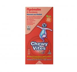 Chewy Vites Kids Propolis & Echinacea 60τμχ