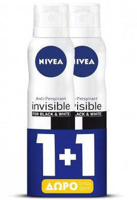NIVEA Spray Invisible Black & White Active 150ml 1+1 Δώρο