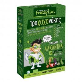 Frezyderm Frezylac Τραχαχανάκης Βιολογικός Τραχανάς με Λαχανικά 6μ+ 2x165gr