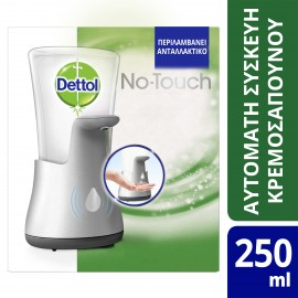 Dettol No-Touch Αυτόματη Συσκευή Κρεμοσάπουνου + Ανταλλακτικό Aloe Vera & Vitamin E 250ml 1τμχ