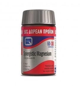Quest Synergistic Magnesium για Πνευματική & Σωματική Ηρεμία +50% Επιπλέον Προϊόν 90Tabs