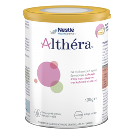 Nestle Althera βρεφικό Γάλα 400gr